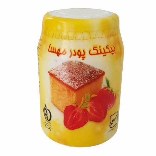 بکینگ پودر مهسا - بیکینگ پودر - خرید اینترنتی بیکینگ پودر - پودر کیک