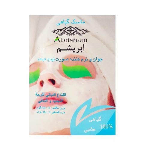 ماسک پنج گیاه نرم کننده و شفاف کننده پوست ابریشم