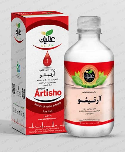 آرتیشو (مصفای خون) طب سما